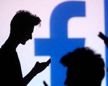 facebook-vertical-influenth