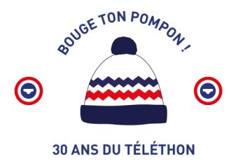 bougetonpompon-influenth