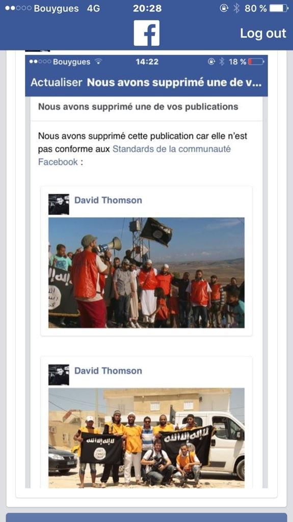 davidthomson-suspension-facebook-2_1